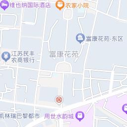 瑞声科技 沭阳 有限公司最新招聘信息 电话 地址 58企业名录