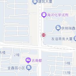 桔子酒店 南京博物院酒店 预订价格 房价 电话 地址 南京 去哪儿