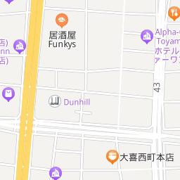 富山御宿野乃酒店预订及价格查询 携程海外酒店 Onyado Nono Toyama Natural Hot Spring