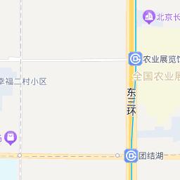 蓝色港湾 旅游攻略 门票 地址 问答 游记点评 北京旅游旅游景点推荐 去哪儿攻略