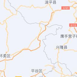 北京社保局查询电话 地址 上班时间 北京市人力社保局网站